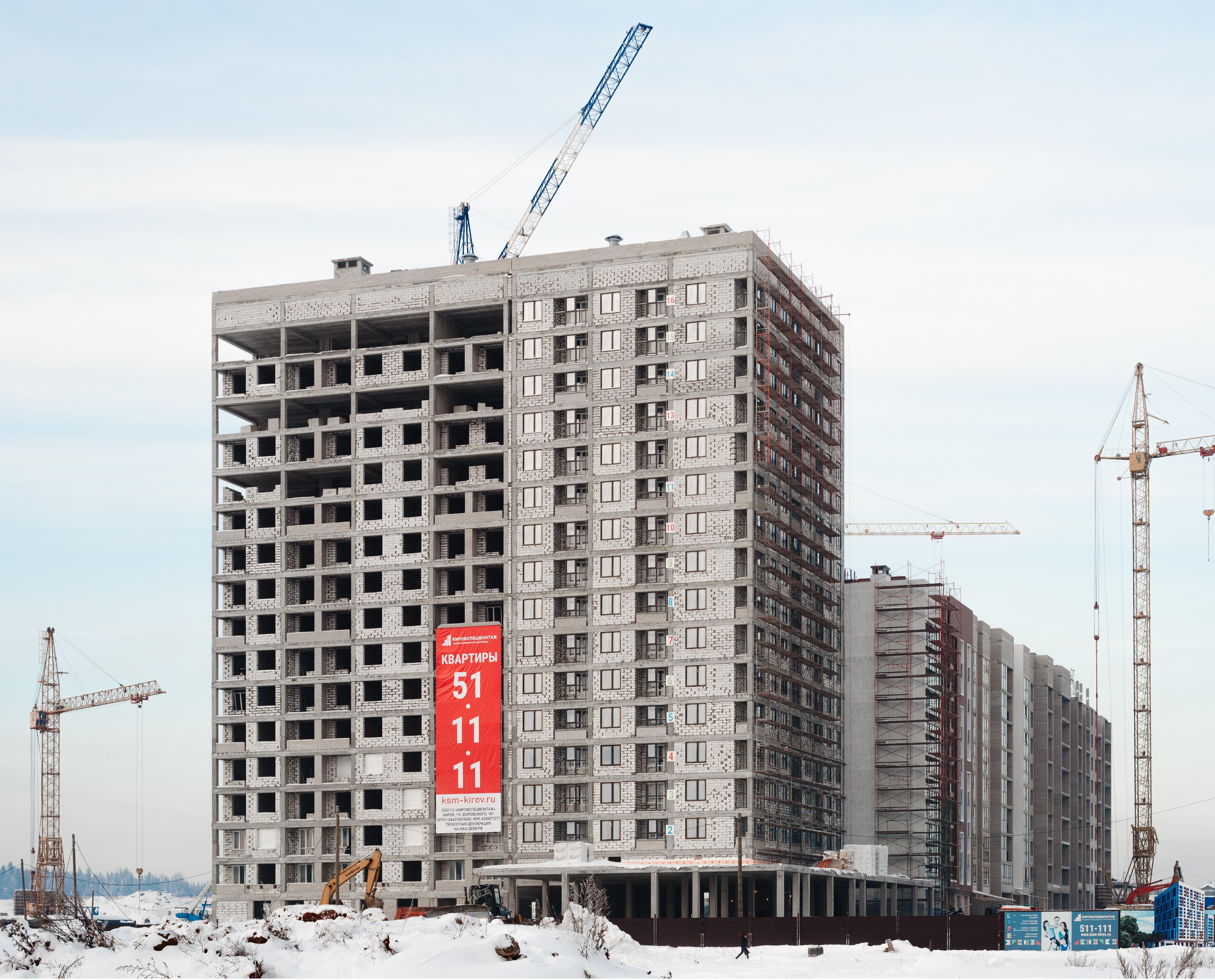 В Кирове начали продаваться квартиры в новостройках по сниженной ипотечной ставке