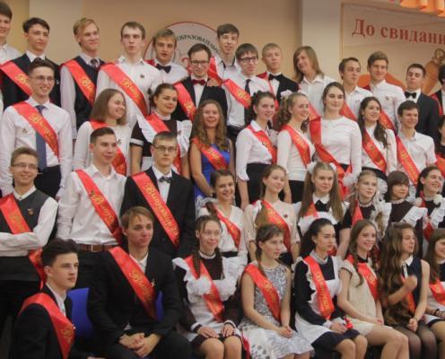 Чепецкие школы вошли в топ-6 учебных заведений региона
