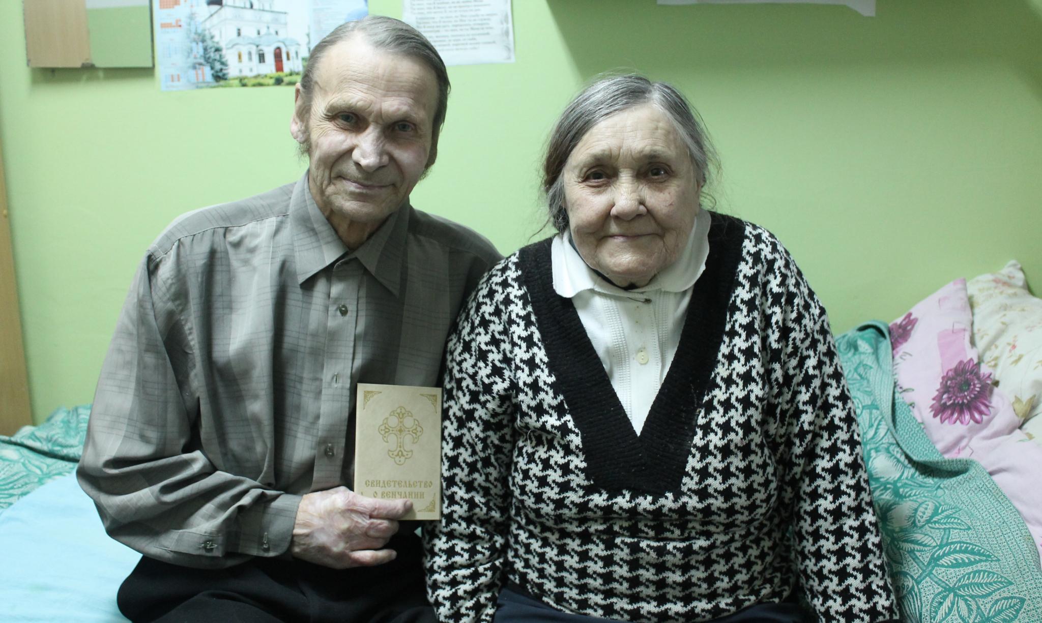 Cупруги встретились в чепецком доме-интернате спустя 40 лет