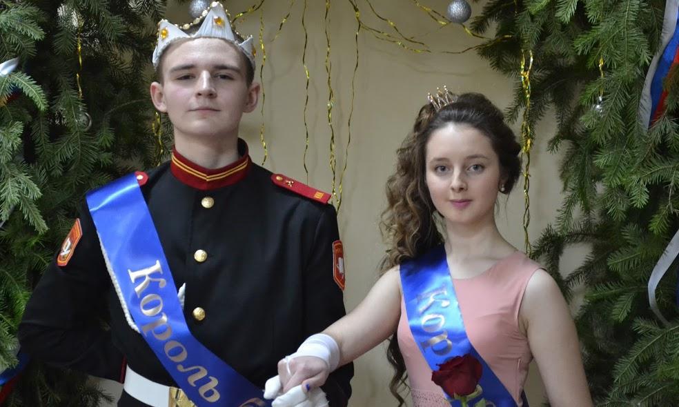 Королева кадетского бала: «К мероприятию готовились два месяца»