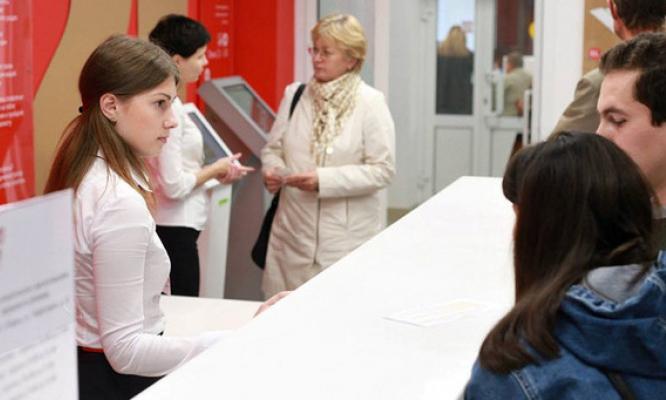 Выпускники смогут подать документы для поступления через МФЦ в Чепецке