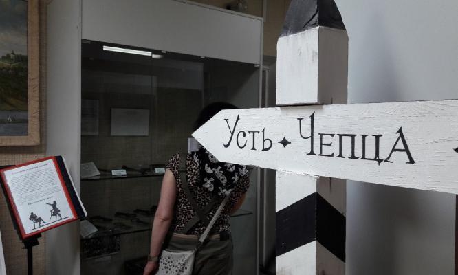 В Кирово-Чепецке«Ночь музеев-2020» пройдет в режиме онлайн