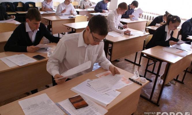 Что обсуждают в Кирово-Чепецке: один из экзаменов ЕГЭ отменен и отключение воды