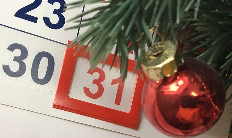 Минтруд объяснил, почему 31 декабря не может быть выходным днем