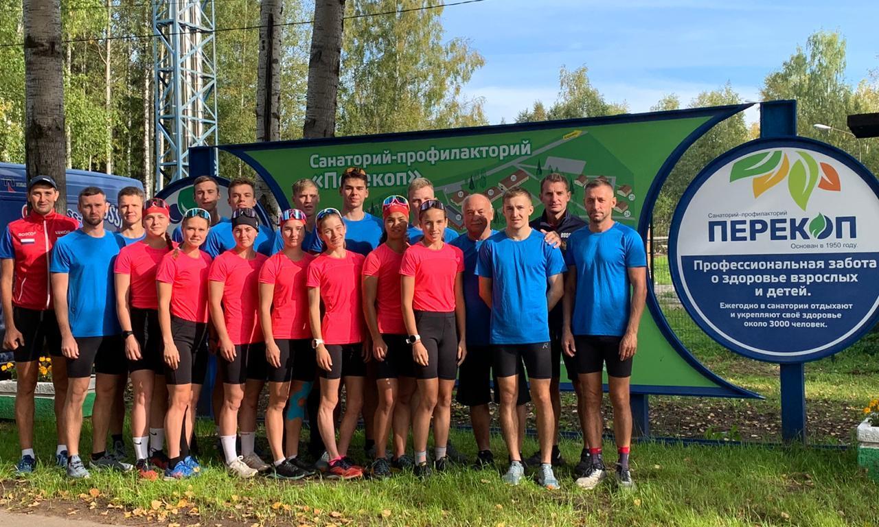В Перекопе начались тренировки юниорской сборной России по лыжным гонкам