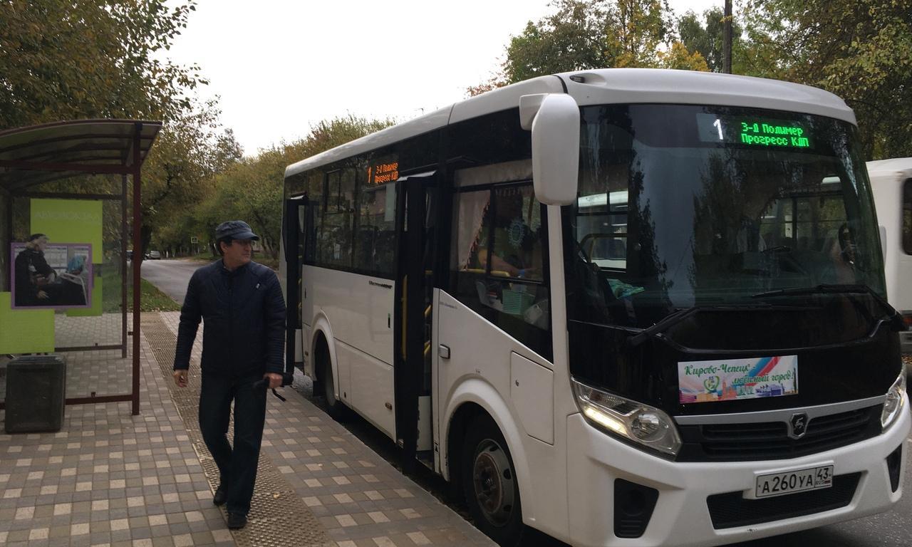 В Кирово-Чепецке провели первую аудиоэкскурсию на городском автобусе №1