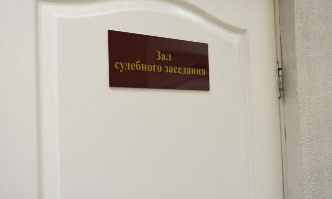 В Чепецке будут судить сотрудницу администрации за хищение миллионов из бюджета