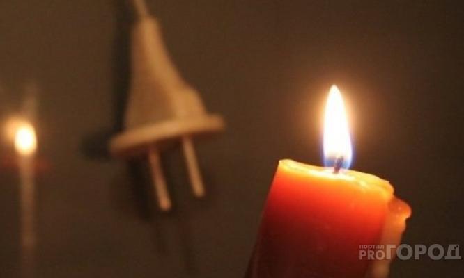 В Кирово-Чепецке без электричества останутся школа и детсад