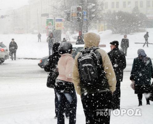 Пасмурно и холодно: прогноз погоды в Чепецке на предстоящие выходные