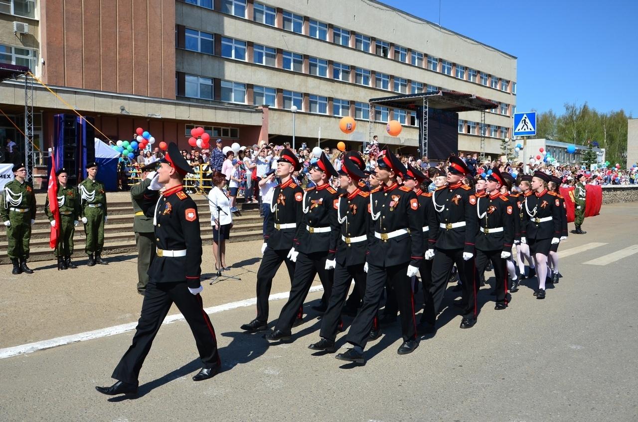 Стало известно, какие улицы Чепецка перекроют в День Победы