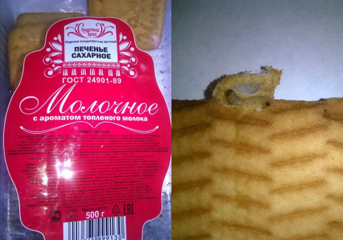 Чепчанка нашла в печенье червяка