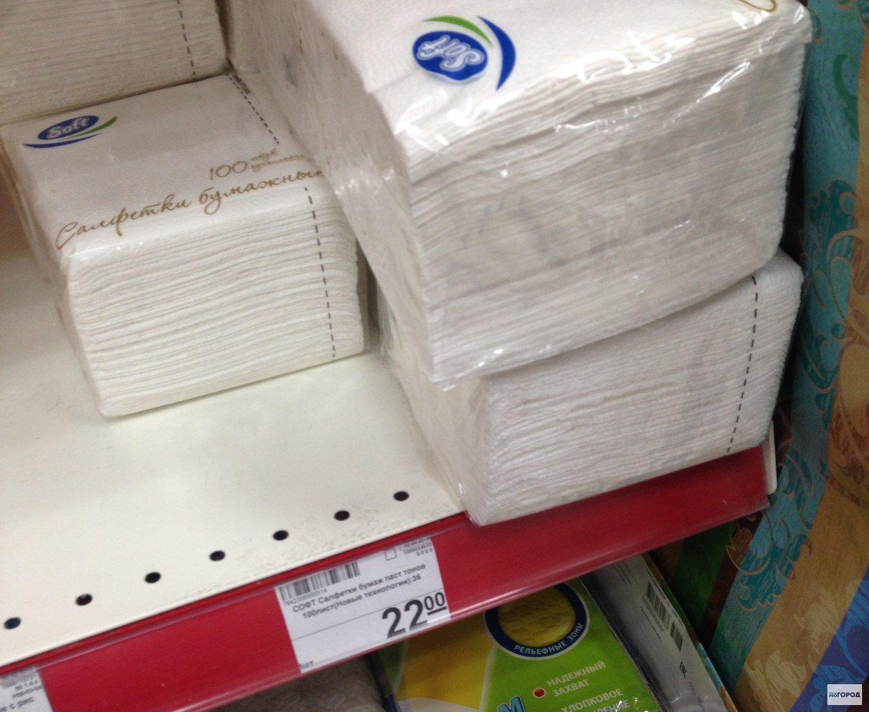 Ценомер: где в Чепецке дешевле всего купить салфетки?