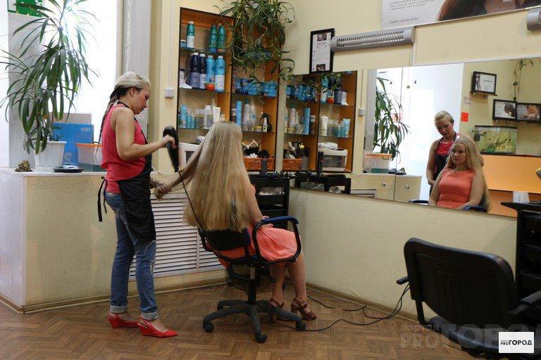 Как ухаживать за волосами осенью:  5 основных правил