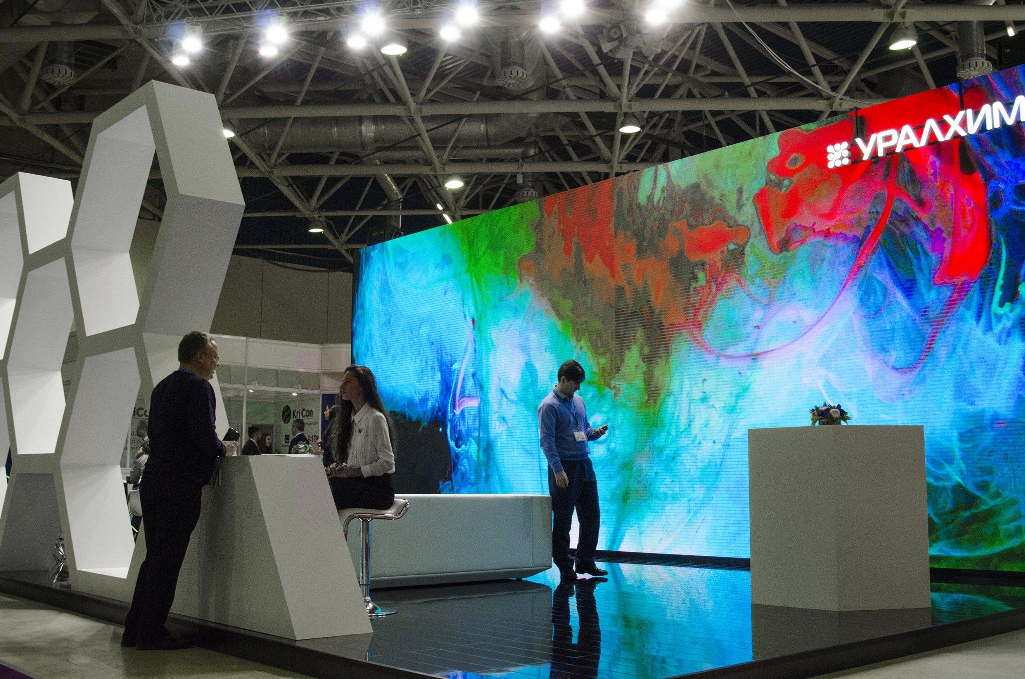 «УРАЛХИМ» приняли участие на выставке «Химия–2015»