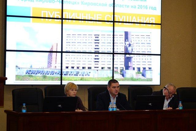 В 2016 году Чепецк будет жить в режиме строжайшей экономии