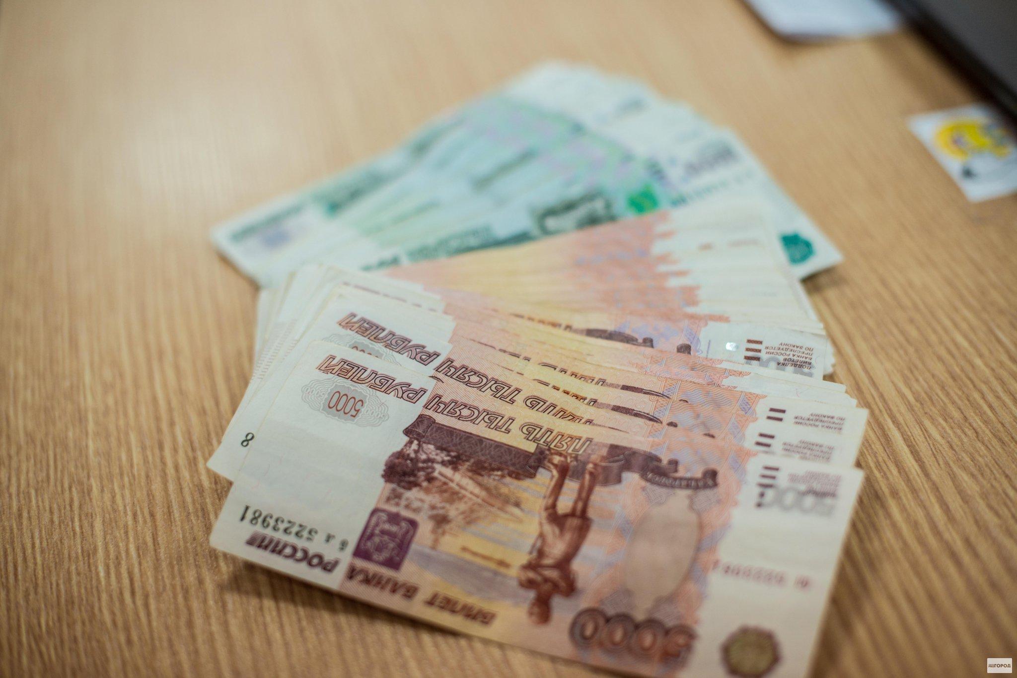 В 2030 году чепчане будут получать более 70 тысяч рублей в месяц