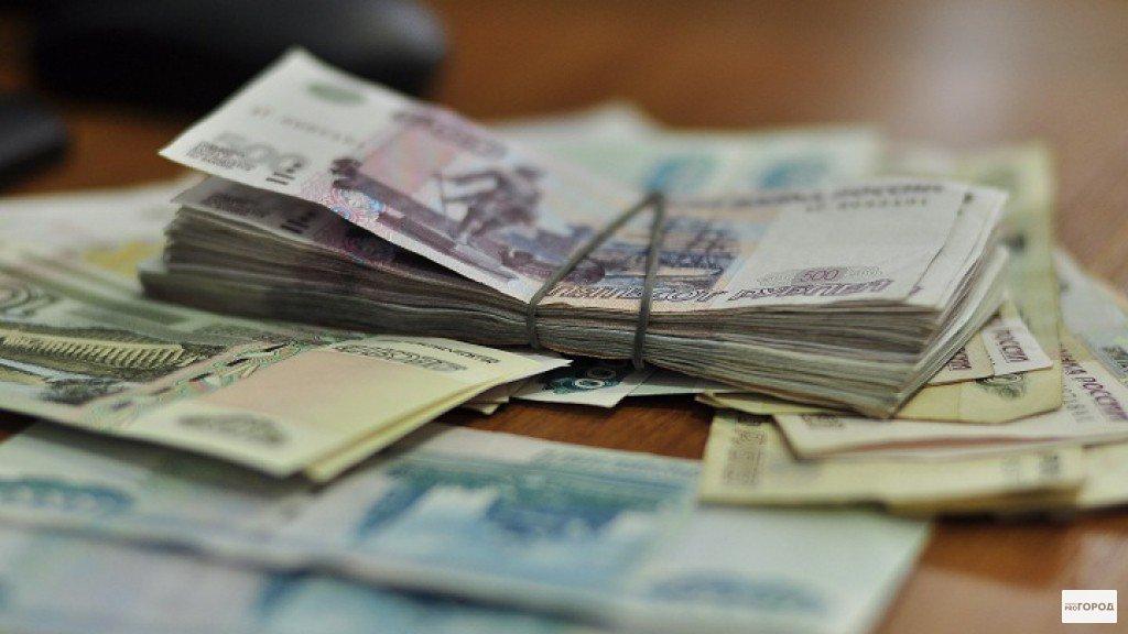 В Чепецке установили размер ежегодного налога на квартиры