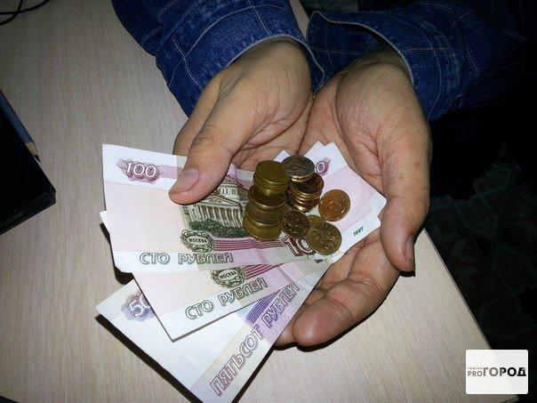 Из-за кризиса чепчанам не выплатят социальные пособия в декабре