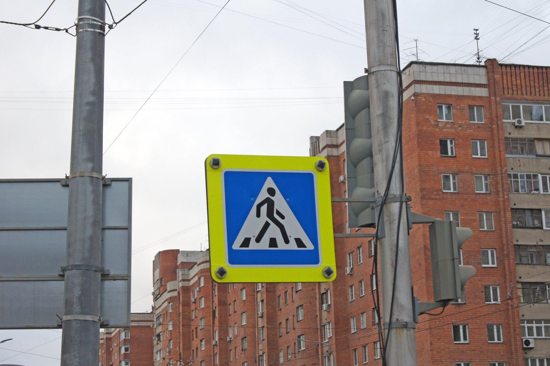 В Кирово-Чепецке появятся новый пешеходный переход и дорожные знаки