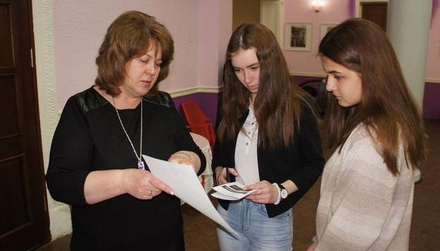 В Кирово-Чепецке прошло общегородское родительское собрание