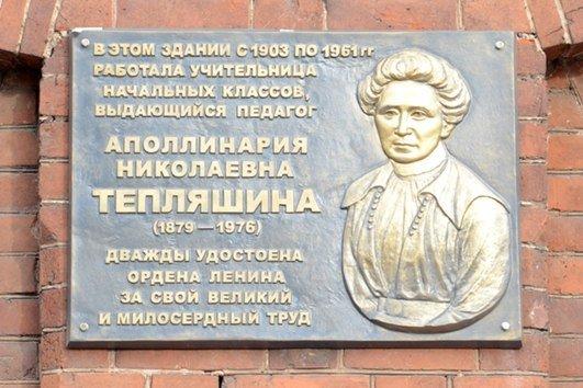Три чепецких учителя получили премию в 10 тысяч рублей