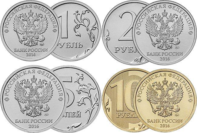 С Нового года изменится дизайн монет Банка России