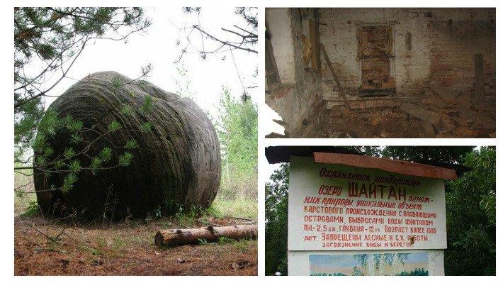 Место в Кирово-Чепецком районе признано одним из самых мистических в области