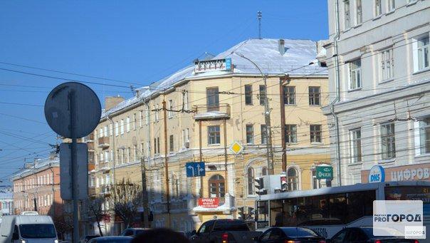 Чепчане смогут выбрать лучший город России