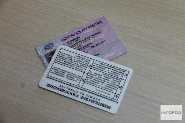 В Кировской области мужчина хотел купить другу на день рождения водительские права