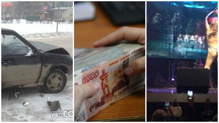 5 главных тем уходящей недели в Чепецке: мошенники, концерт Разиной и странное ДТП