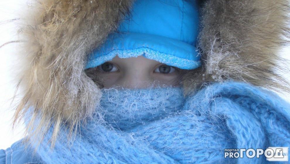 Праздничные февральские выходные в Чепецке будут морозными