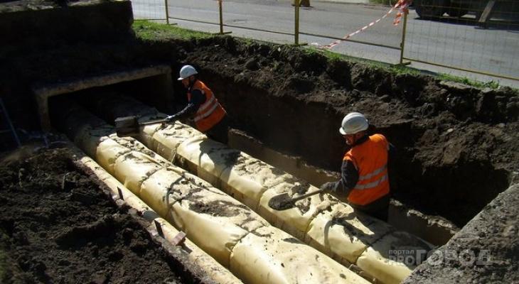 В обновление теплосетей в Кирово-Чепецке инвестируют более ста миллионов рублей