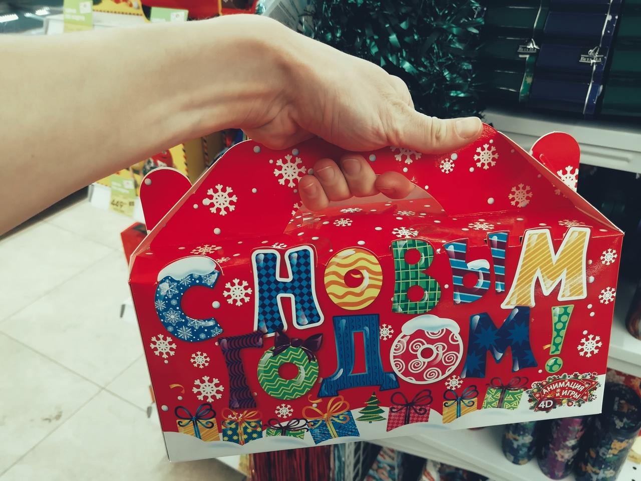 В Роспотребнадзоре рассказали, чего не должно быть в сладком новогоднем подарке