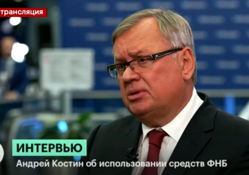 Наиля Аскерзаде выяснила у Президента ВТБ Андрея Костина, что лучше – ВТБ или ВТБ24