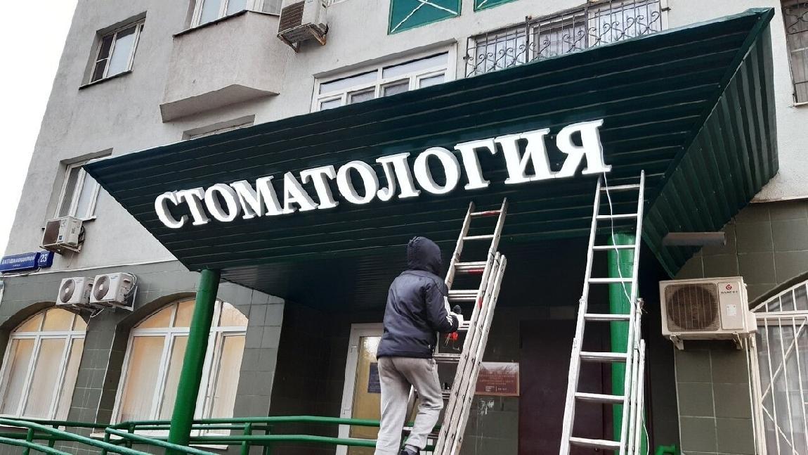 В Кирово-Чепецке на сотрудника администрации завели уголовное дело из-за вывески