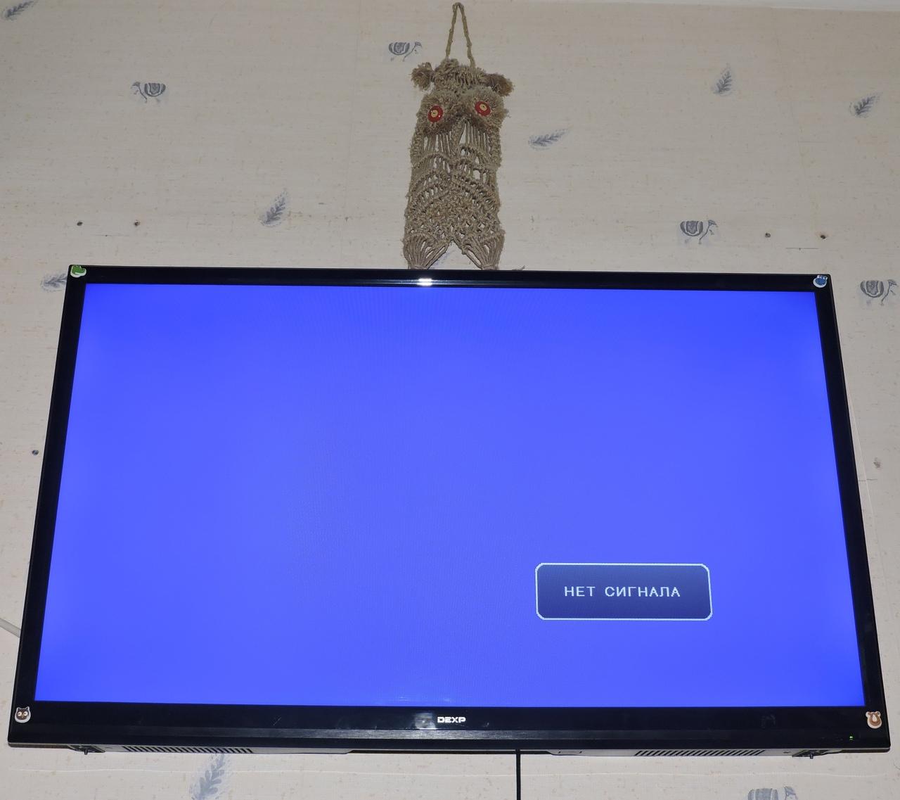 В администрации региона предупредили о возможном сбое ТВ-вещания