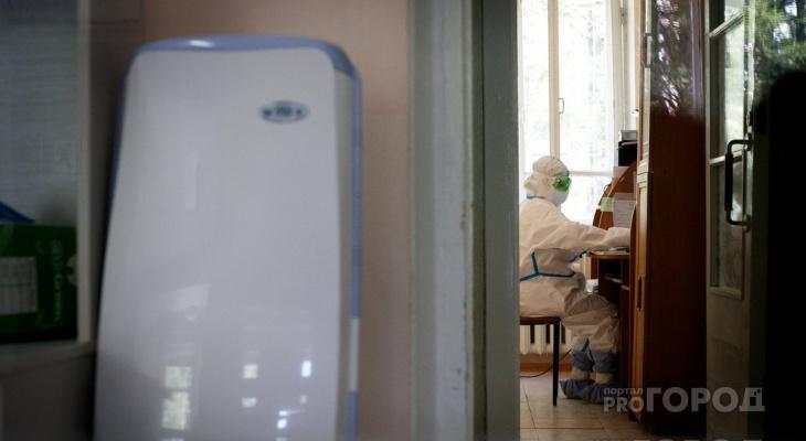 В Кировской области 205 человек за сутки заразились COVID-19
