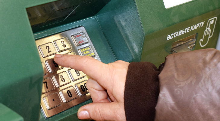 Супруги из Чепецка отправили мошенникам почти 2 миллиона рублей