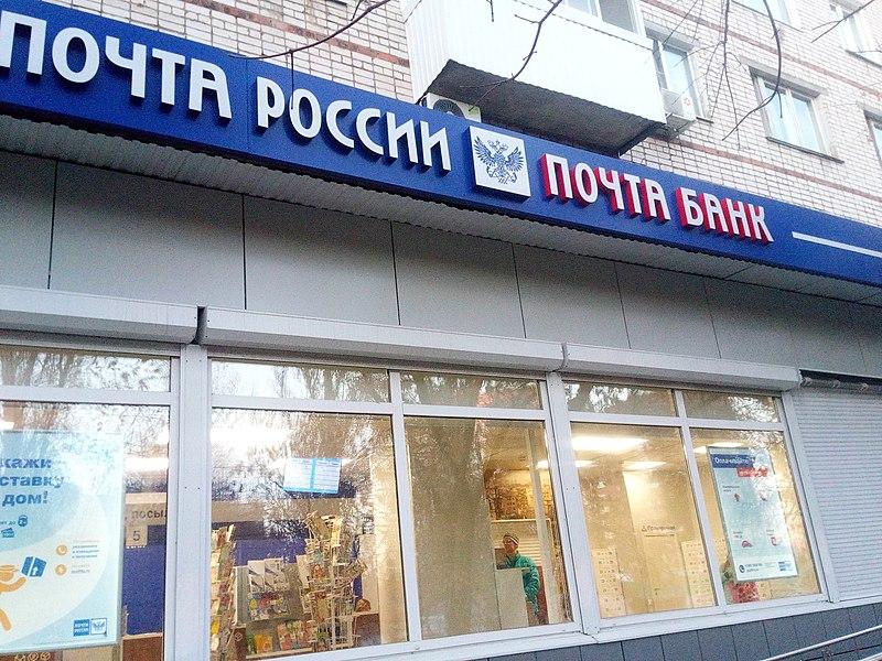 Начальница почты в Кирово-Чепецком районе растратила социальные пенсии