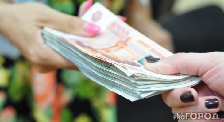 Стало известно, когда начнут перечислять 10 тысяч рублей семьям с детьми-школьниками