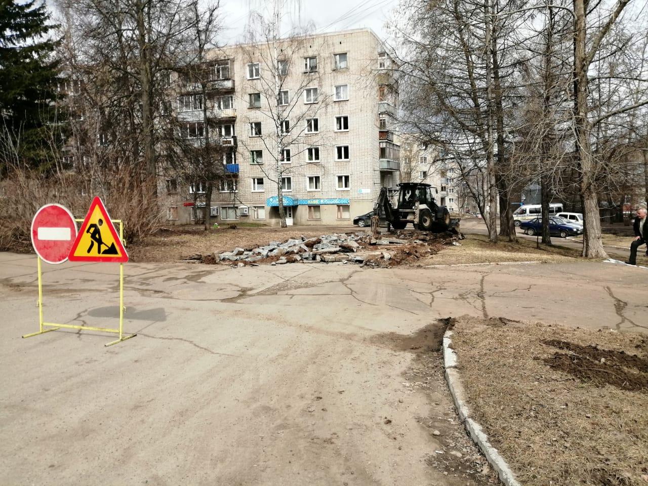 В Кирово-Чепецке срежут неровный асфальт на улице Ленина