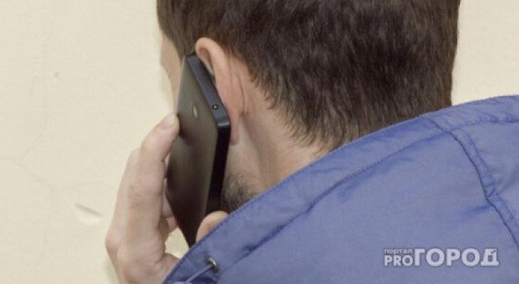Чепчанин перевел на незнакомые телефонные номера почти миллион рублей