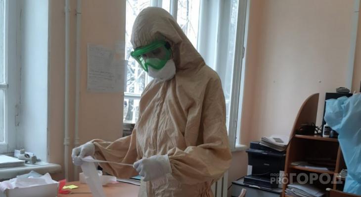 Известно о числе заболевших COVID-19 за сутки в Кирово-Чепецке и регионе