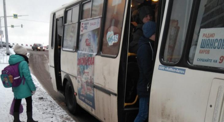 Судьбу четырех невостребованных автобусных маршрутов Чепецка решит специальная комиссия
