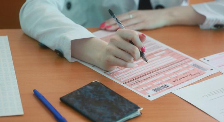 Одиннадцатиклассники смогут до середины мая заменить ЕГЭ на другой экзамен