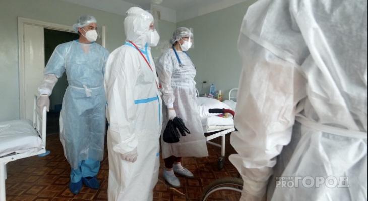234 человека в Кировской области за сутки заразились коронавирусом