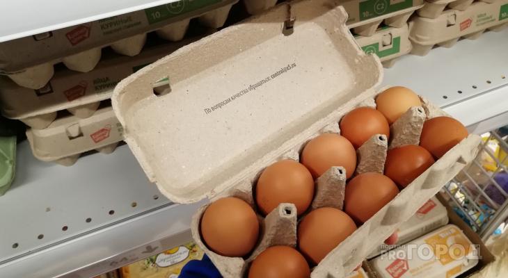 Цена на десяток яиц в Кирово-Чепецке - самая высокая в Кировской области