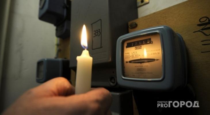 В Кирово-Чепецке в десятках домов отключат электроэнергию