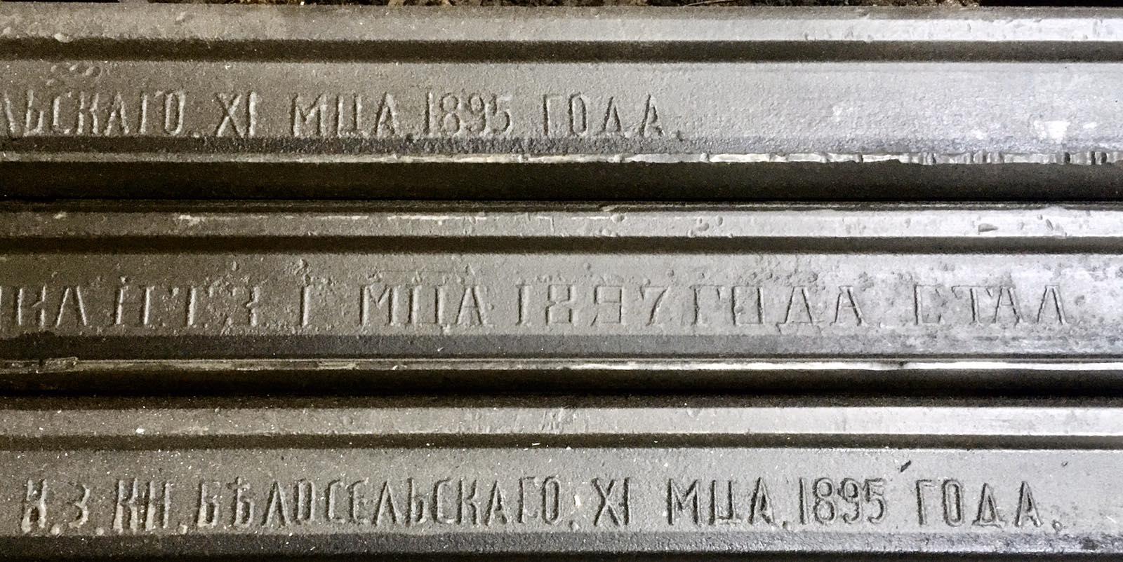 Во время реставрации в Каринторфе обнаружили старинные рельсы 19 века