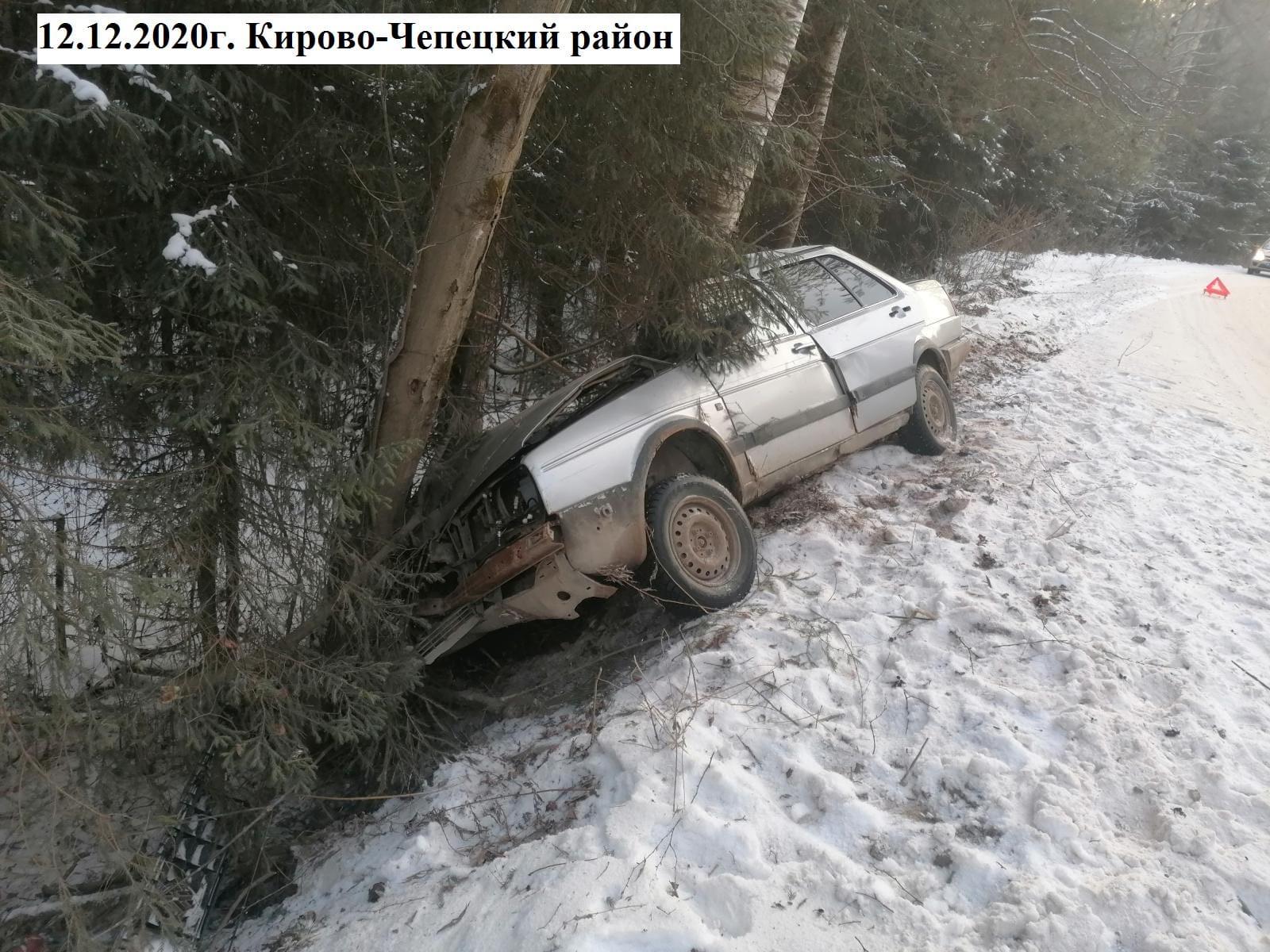 Утром в Кирово-Чепецке иномарка въехала в дерево